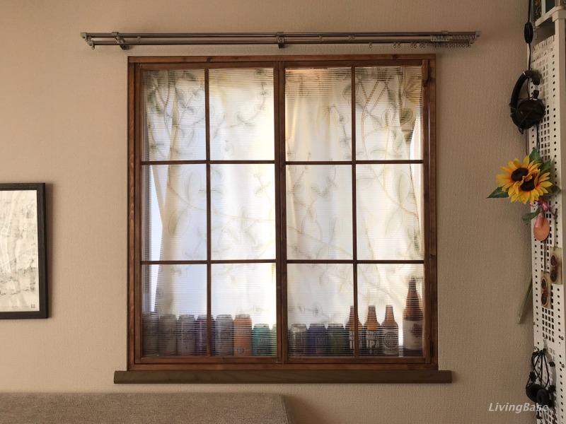 DIYで作った内窓