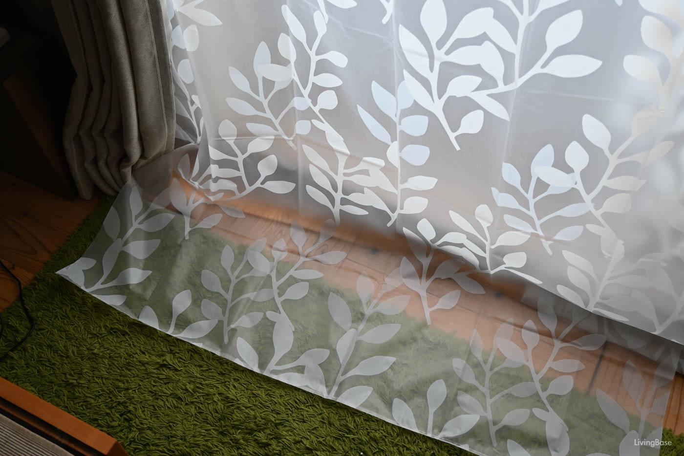 【5度上昇】断熱カーテンの効果が凄い!窓からの冷気・寒さ対策